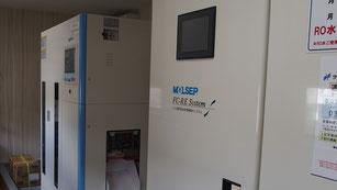 大型透析液供給装置