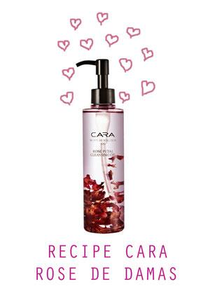 huile-demaquillante-rose-de-damas