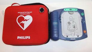 自動体外式除細動装置(AED)