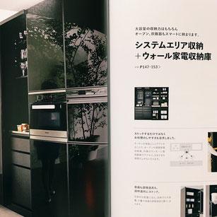 キッチンの写真です。