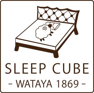 SLEEP CUBE WATAYA / スリープキューブ和多屋