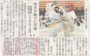 愛媛新聞掲載(平成25年8月26日)