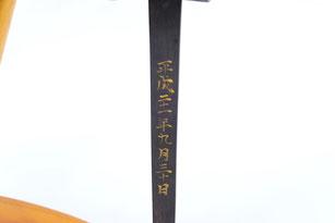 銘苅春政作 カミゲン黒木 真壁型