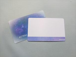 宇宙メッセージカード