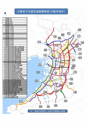 大阪府の資格者配置路線