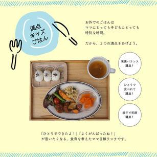 堺 川柳コンテスト