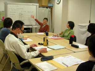 集団認知行動療法学習会