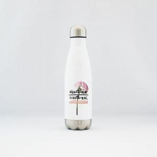 """Trinkflasche / Thermoflasche aus Edelstahl """"einatmen - ausatmen"""" kaufen"""
