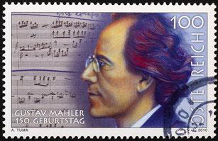 マーラーの肖像があしらわれたオーストリアの切手