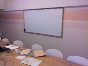 青山通り会議室のホワイトボードが新しくなりました