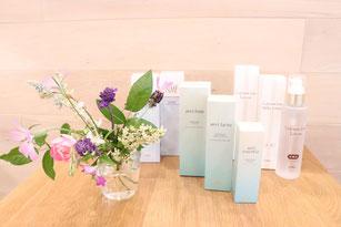 美容の相談 化粧品 佐賀 金立 アサヒ薬局 ホームページ
