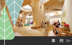 山城eco木材供給協議会(山城エコモク)の事例