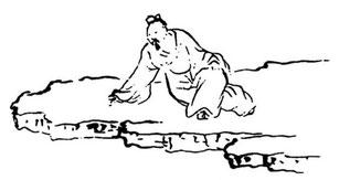 Extrait de l'Encyclopédie de la Peinture Kiai-Tseu-Yuan Houa Tchouan