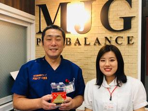 MJG接骨院 (赤堤)