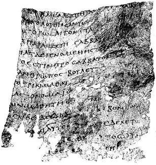 Tatien le Syrien, auteur chrétien du IIe siècle, est l'auteur du Diatessaron, la première concordance des quatre Évangiles. Dans sa version syriaque, le Diatessaron fera partie du répertoire liturgique de l'Église syrienne pendant des siècles.