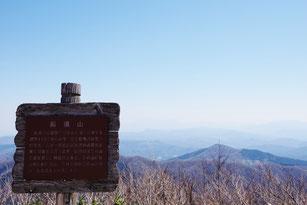 登山できる山がたくさんある鳥取県日野郡
