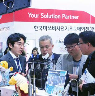 欧米 アジア 中国 韓国 MSTコーポレーション 採用