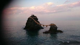 海につかっている二つの岩