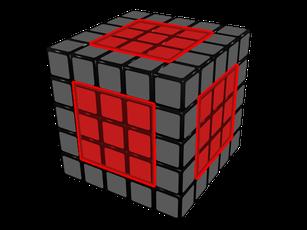 5x5x5 cube: Notation - Ibero Rubik