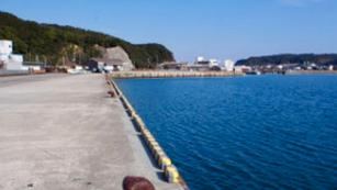 Ukui harbor