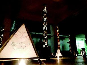 竹灯ろうで明かりを照らす「結あかり」が行われた=7日夜、八重山農林高校
