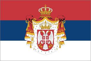 Drapeau de Serbie, 1882-1918