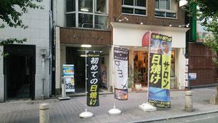 http://jp.fotolia.com/id/7877614 ©yume