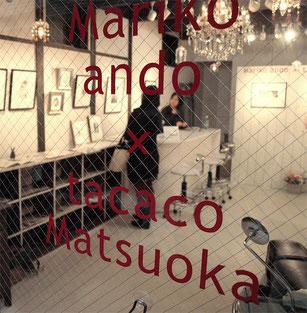 photo / Exhibition : Mariko Ando × Tacaco Matsuoka