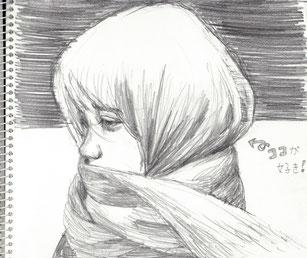 「マフラー」 A4 鉛筆/紙