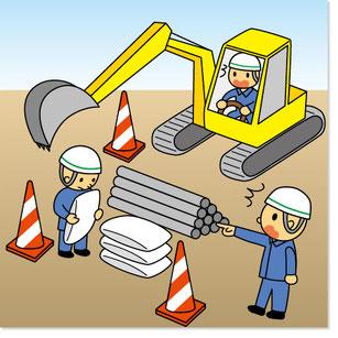工事現場イラスト(男性、ショベルカー、重機)