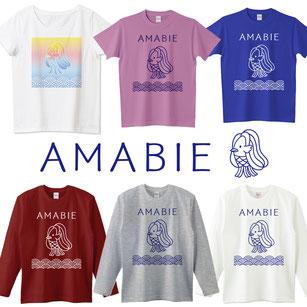 アマビエイラストTシャツデザイン通販、半袖長袖作成プリント