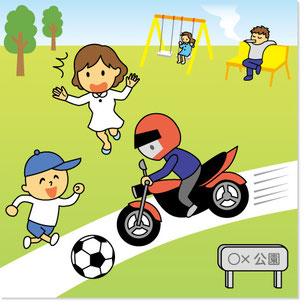 交通安全イラスト、女性と子供、バイク、たばこ、公園、ブランコ