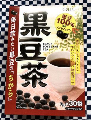 太らない体質の私の飲み物 黒豆茶