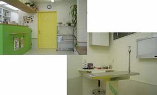 足立区 ショウ動物病院