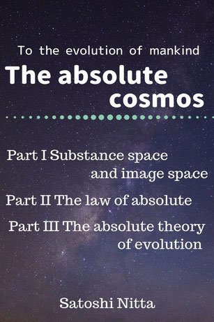 The Absolute Cosmos Details of this book