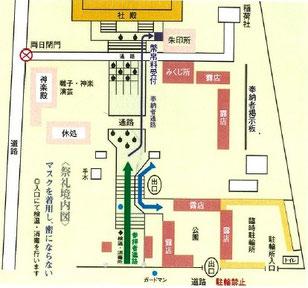 太子堂八幡神社,例大祭,令和2年,2020.10.10,11