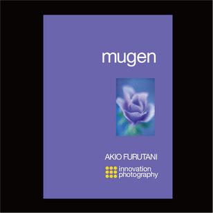 2016.3.10 写真集「mugen」発売開始