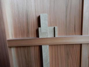 古民家再生 木製建具 雨戸の猿鍵