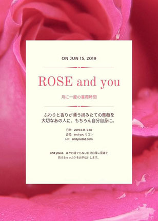 バラの販売 ROSE and you