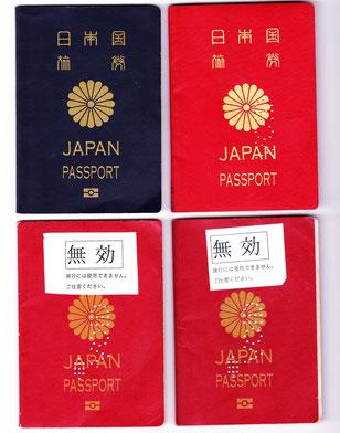 歴代のパスポート