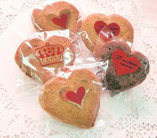 ホワイトデー #ハートのクッキー #ギフト #お返し #横浜 #南区 #フランス菓子 #フロランタン