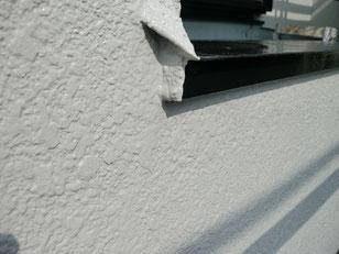 外壁塗装:施工完了後