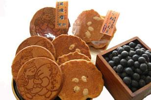 黒味噌ときな粉大豆