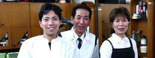 横山ファミリーで心をこめてお客様をお迎えしています。