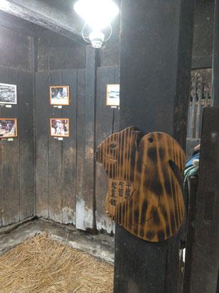 「千屋の今昔写真館」の看板の木工のリスちゃん⭐️