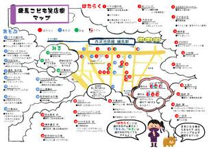 チラシ2014裏