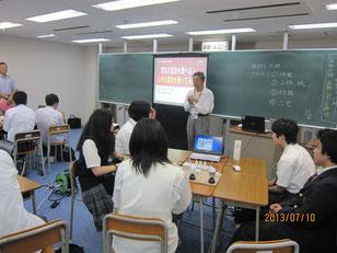富士通の会社について説明してくださいました。