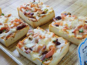 横浜市 中区 末吉町 手作りパン パン工房 カメヤ  ピザパン