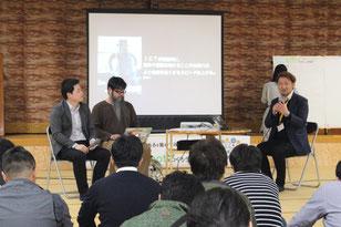 Works Mobile Japan㈱松本氏と講師の市川氏とともにオープニングトーク