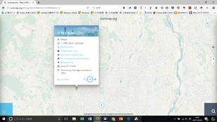 ビットコインマップ 栃木